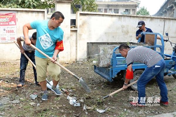 沙河街镇开展农村陈年垃圾清理启动日活动